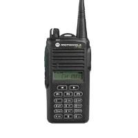Bộ đàm Motorola CP1660-UHF2