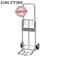Xe đẩy cây gấp gọn SUMO SFT2809